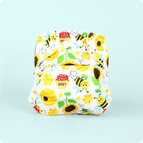 Milovia Nappy Cover - Newborn